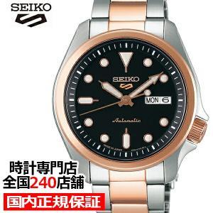 セイコー 5スポーツ SBSA048 メンズ 腕時計 メカニカル 自動巻き ブラック ピンクゴールド デイデイト 日本製|ザ・クロックハウスPayPayモール店