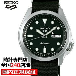 セイコー 5スポーツ SBSA057 メンズ 腕時計 メカニカル 自動巻き ナイロン ブラック デイデイト 日本製|ザ・クロックハウスPayPayモール店
