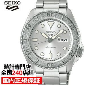 セイコー 5スポーツ ストリート SBSA063 メンズ 腕時計 メカニカル 自動巻き 機械式 メタル シルバー 日本製|ザ・クロックハウスPayPayモール店