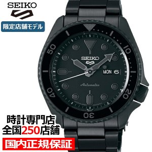 セイコー 5スポーツ ストリート 流通限定モデル SBSA075 メンズ 腕時計 メカニカル 自動巻き 機械式 メタル ブラック 日本製 ショップ専売|ザ・クロックハウスPayPayモール店