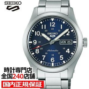 セイコー 5スポーツ FIELD SPORTS STYLE フィールドスポーツ スタイル SBSA113 メンズ 腕時計 メカニカル 自動巻き ブルー 日本製|ザ・クロックハウスPayPayモール店