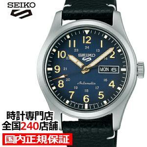 セイコー 5スポーツ FIELD SPECIALIST STYLE フィールドスペシャリスト SBSA119 メンズ 腕時計 メカニカル レザーバンド ネイビー 日本製|ザ・クロックハウスPayPayモール店