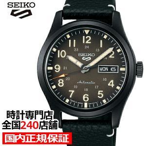 セイコー 5スポーツ FIELD SPECIALIST STYLE フィールドスペシャリスト SBSA121 メンズ 腕時計 メカニカル レザーバンド ブラック 日本製|ザ・クロックハウスPayPayモール店