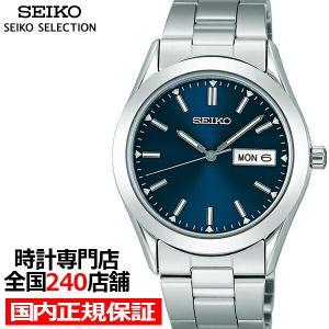 セイコー セレクション スピリット SCDC037 メンズ 腕時計 クオーツ 電池式 デイデイト ネ...