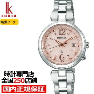 SEIKO LUKIA SSQV047 レディース 電波 ソーラー 腕時計 セイコー ルキア   L...