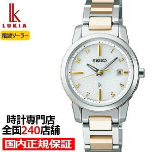セイコー ルキア I Collection SSQV082 レディース 腕時計 ソーラー電波 防水 ...