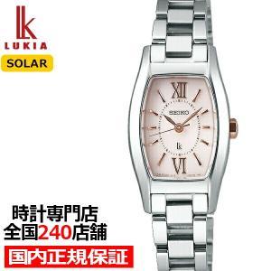 セイコー ルキア ソーラー 腕時計 レディース 防水 トノー ピンク SSVR131 ザ・クロックハウスPayPayモール店