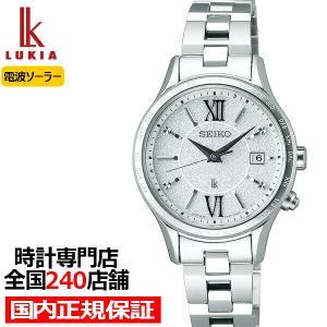 セイコー ルキア ペアモデル SSVV035 レディース 腕時計 ソーラー 電波 防水 シルバー ザ・クロックハウスPayPayモール店