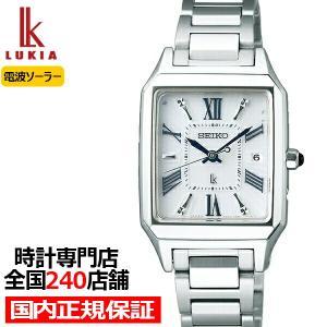 セイコー ルキア ソーラー 電波 SSVW159 レディース 腕時計 ホワイト 角型 防水 カレンダー ザ・クロックハウスPayPayモール店