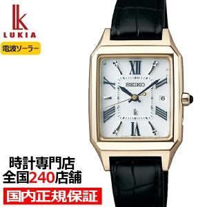 セイコー ルキア レディゴールド SSVW162 レディース 腕時計 ソーラー 電波 ホワイト 角型...