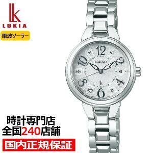 セイコー ルキア スタンダードコレクション SSVW187 レディース 腕時計 ソーラー電波 防水 シルバー アラビア数字 ザ・クロックハウスPayPayモール店