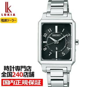セイコー ルキア I Collection SSVW193 レディース 腕時計 ソーラー電波 角型 シルバー ブラック ザ・クロックハウスPayPayモール店