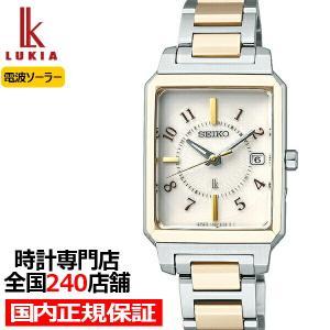 セイコー ルキア I Collection SSVW194 レディース 腕時計 ソーラー電波 防水 角型 シャンパンゴールド|ザ・クロックハウスPayPayモール店