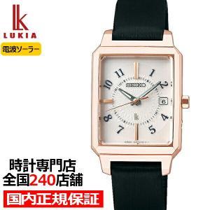 セイコー ルキア I Collection SSVW196 レディース 腕時計 ソーラー電波 防水 角型 革ベルト ピンクゴールド ザ・クロックハウスPayPayモール店