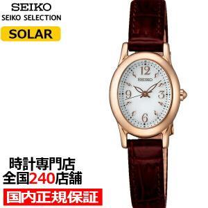 セイコー セレクション ティセ レディース 腕時計 ソーラー 革ベルト ホワイト 10気圧防水 SW...