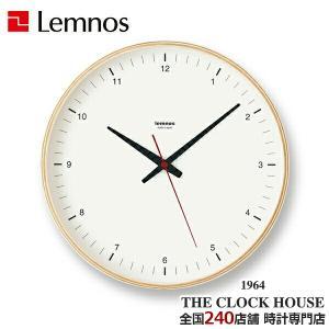 タカタレムノス プライウッド クロック ホワイト ブラウン シンプル グッドデザイン賞 Lemnos Plywood Clock T1-017 ザ・クロックハウスPayPayモール店