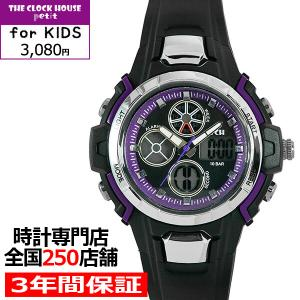 ザ・クロックハウス TCHP1001-BKPU01 子供用 キッズ 腕時計 プチシリーズ デジアナ ...