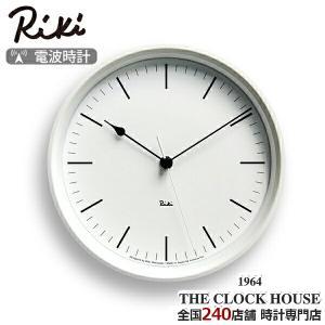 リキ スチール 電波 掛時計 クロック ホワイト シンプル RIKI STEEL CLOCK WR08-24WH ザ・クロックハウスPayPayモール店