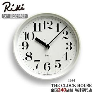 リキ スチール クロック 電波 掛時計 ホワイト シンプル RIKI STEEL CLOCK WR08-25WH アラビア数字 ザ・クロックハウスPayPayモール店