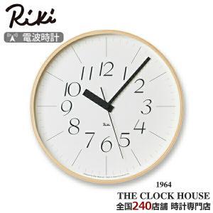 リキクロック 電波時計 掛時計 ナチュラル グッドデザイン賞 スイープセコンド ユニバーサル時計 RIKI CLOCK RC WR08-26 ザ・クロックハウスPayPayモール店