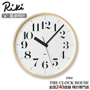 リキクロック 電波時計 掛時計 ナチュラル グッドデザイン賞 スイープセコンド ユニバーサル時計 RIKI CLOCK RC WR08-27 ザ・クロックハウスPayPayモール店