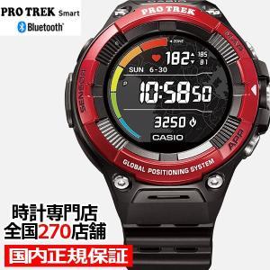 カシオ プロトレック スマート WSD-F21HR-RD メンズ 腕時計 デジタル レッド スマート...