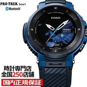カシオ プロトレック CASIO PRO TREK スマートアウトドアウォッチ メンズ 腕時計 ブル...