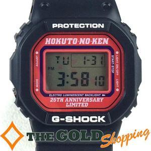 値下げ カシオ / CASIO : G-SHOCK 北斗の拳 DW-5600VT 時計 腕時計 ボーイズ[男女兼用] 中古 thegoldshopping