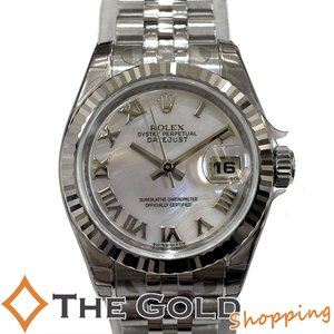 ロレックス デイトジャスト 179174NR Z番 シエル文字盤 ROLEX 腕時計 [レディース 女性用]【中古】|thegoldshopping