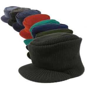日本製つば付きオスロキャップ ニット帽 帽子 メンズ 耳あて付 レディース つば付きニット帽 耳あて...