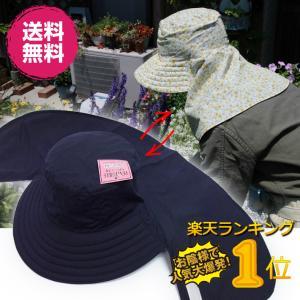 2つの柄が楽しめる。【チェック】リバーシブルフード 帽子/レディース/農作業/ガーデニング/UVカッ...