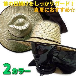 麦大円タレ付き 麦わら帽子/農作業/帽子/メンズ/釣り/帽子...