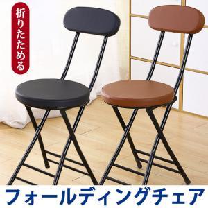 パイプ椅子 折りたたみ 背もたれ付き 5cmのクッション 座り心地良い ダイニング チェア コンパク...