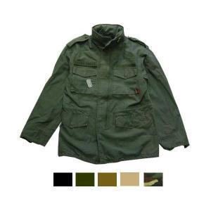 【ビッグサイズ】ROTHCO VINTAGE M-65 FIELD JACKETS (ロスコ ビンテージ M-65 フィールドジャケット)8603他(5色)|thelargestselection