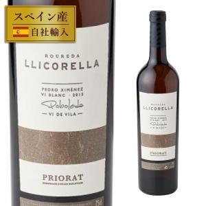 リコレラ 白ワイン 750ml|thelovelsweetsshop