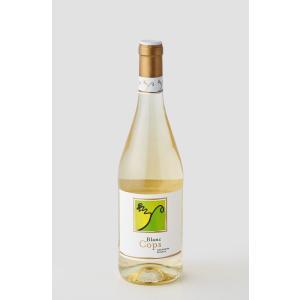 グランコポス 白ワイン  750ml / GRAN COPOS BLANCA|thelovelsweetsshop