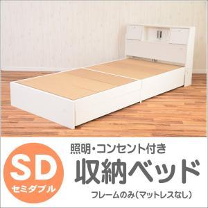 ベッド セミダブルベッド セミダブルベット 収納ベッド ベッドフレームのみ マットレス無し テーブル...