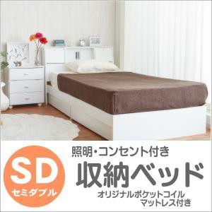 ベッド セミダブルベッド セミダブルベット 収納ベッド ポケットコイル マットレス付き テーブル 照明 コンセント付き 白い ホワイトの写真