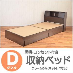 送料無料  ■商品説明 大人気の収納付きベッド。ヘッドボードにフラップテーブルに照明、コンセント、収...