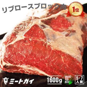 ステーキ肉 リブロース BBQ バーベキュー 焼肉 1.6kg 牛肉 ローストビーフ用 ブロック 厚切りステーキ肉6〜8人分!|themeatguy