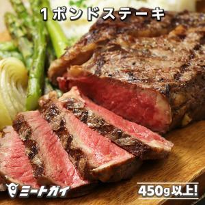 超厚切り 1ポンドリブロースステーキ 450g以上 ニュージーランド産 グラスフェッドビーフ 牛肉 ...