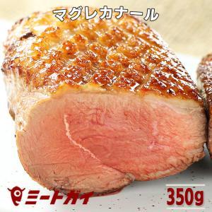 日本では合鴨と呼ばれているマグレカナール種のロース肉です。 味が繊細で、特に脂は甘みを感じさせるほど...