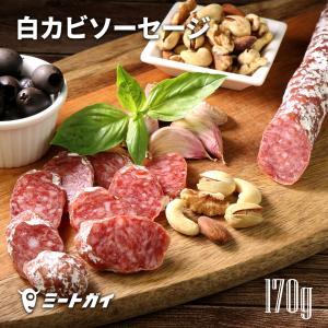美食の国・フランスが誇る、トレビアンな食材をお取り寄せ!