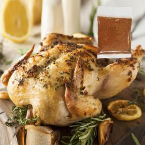 ポイント消化 ローストチキン用 丸鶏 1.2kgサイズ グリラー+チキンスパイスセット /バーベキュ...