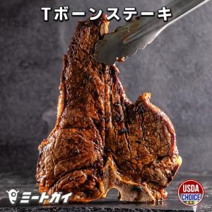 正真正銘、本物の「Tボーンステーキ」がついに日本上陸。合わせてポーターハウス(Tボーンステーキよりヒ...