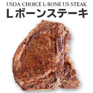 サーロインステーキ アメリカ産 骨付サーロイン Lボーンステーキ 450g バーベキュー 肉 USDA choice チョイス|themeatguy