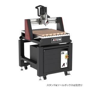 CNCルーター Axiom AutoRoute Pro4+ (4軸対応機種)|themokkoukikai