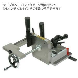 テノンイングジグ(MTJ80)|themokkoukikai
