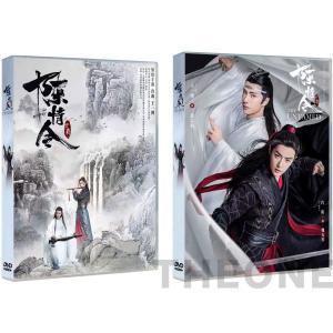 陳情令 DVD 50集 日本語字幕増収ost 肖戰 王一博
