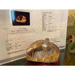 ルチルクォーツ(ルチル)、天然針水晶(水晶)で、フリーカット磨きの置物です。 透明度の高い透明水晶の...